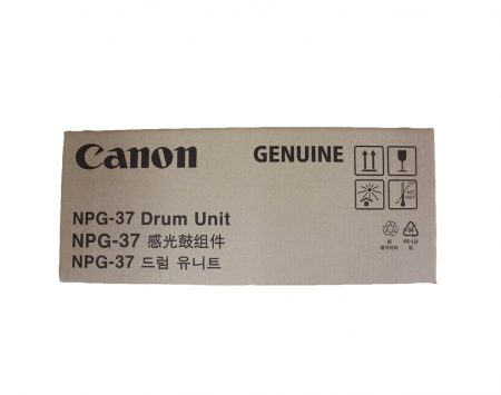 NPG37 Drum Unit